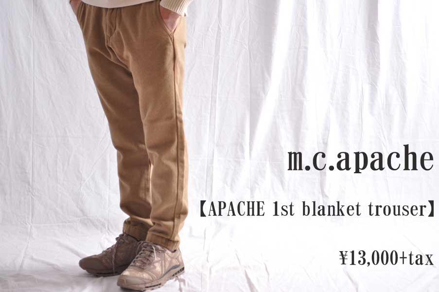 画像1: m.c.apache APACHE 1st blanket trouser メンズ 人気 通販 (1)