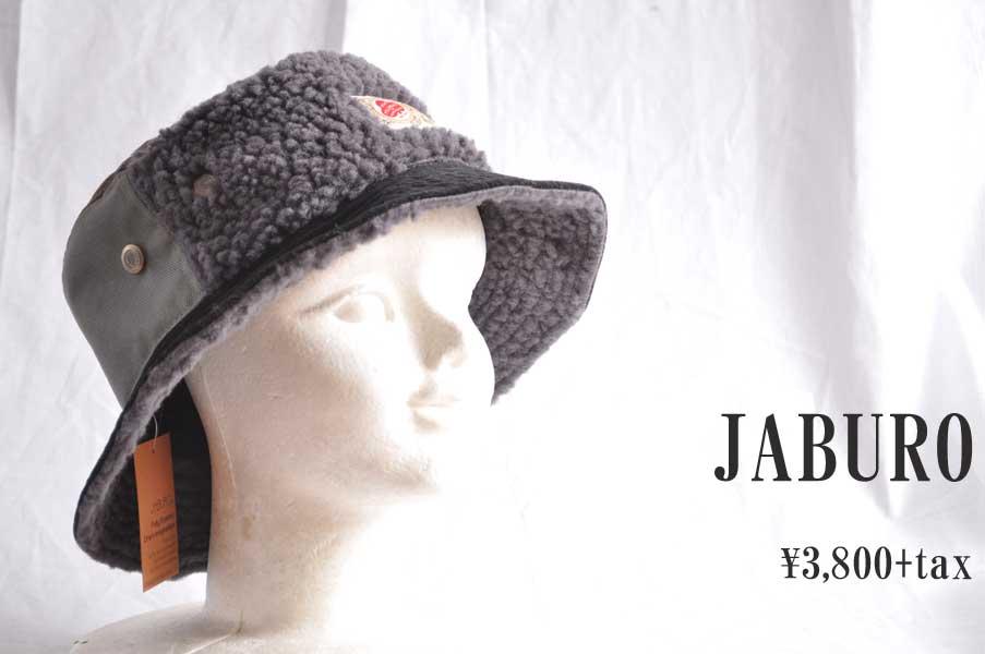 画像1: JABURO ボアハット グリーン 帽子 人気 通販 (1)