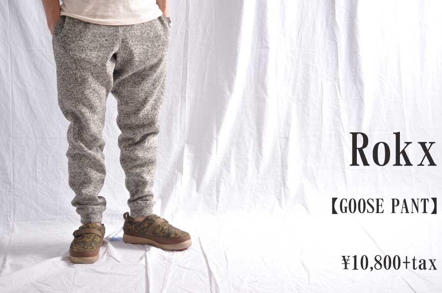 画像1: ROKX ロックス GOOSE PANTS メンズ レディース 人気 通販 アウトドア (1)