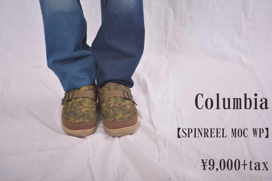 画像1: Columbia コロンビア SPINREEL MOC WP レディース 人気 通販 (1)