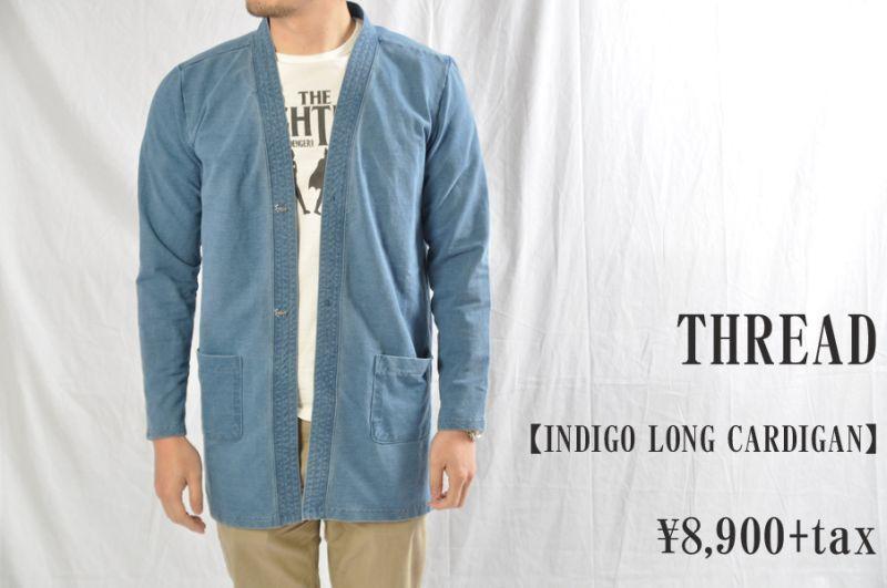 画像1: THREAD INDIGO LONG CARDIGAN ブルー メンズ 人気 通販 (1)