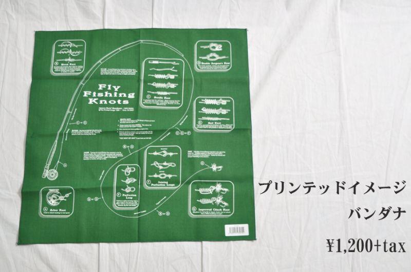 画像1: プリンテッドイメージバンダナ フライノット 小物 雑貨 人気 通販 (1)