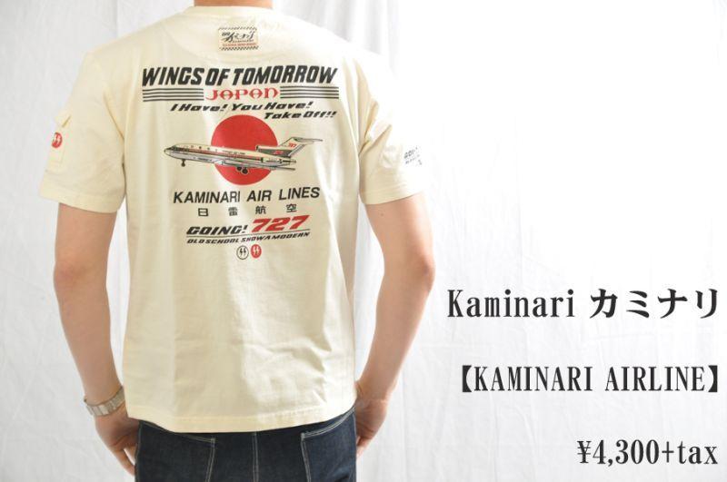 画像1: カミナリ KAMINARI Tシャツ KAMINARI AIRLINE ホワイト kmt-116 通販 メンズ カミナリ族 (1)