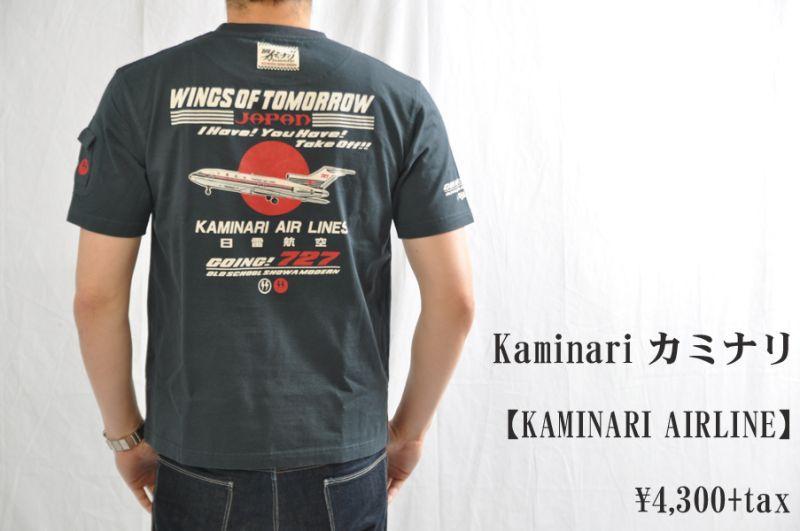画像1: カミナリ KAMINARI Tシャツ KAMINARI AIRLINE ネイビー kmt-116 通販 メンズ カミナリ族 (1)