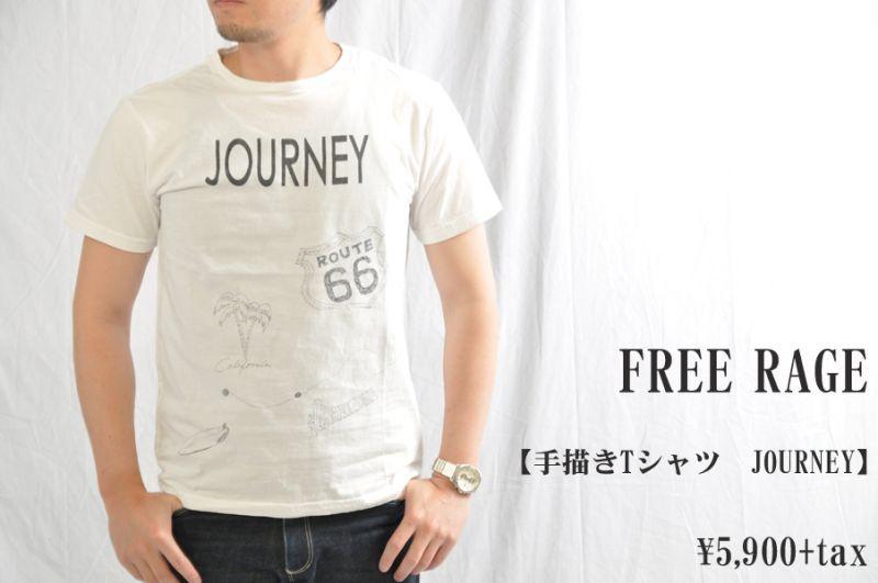 画像1: FREE RAGE フリーレイジ 手描きTシャツ JOURNEY メンズ 人気 通販 (1)