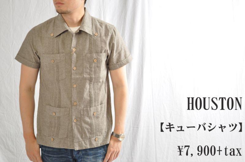 画像1: HOUSTON ヒューストン キューバシャツ メンズ 人気 通販 (1)