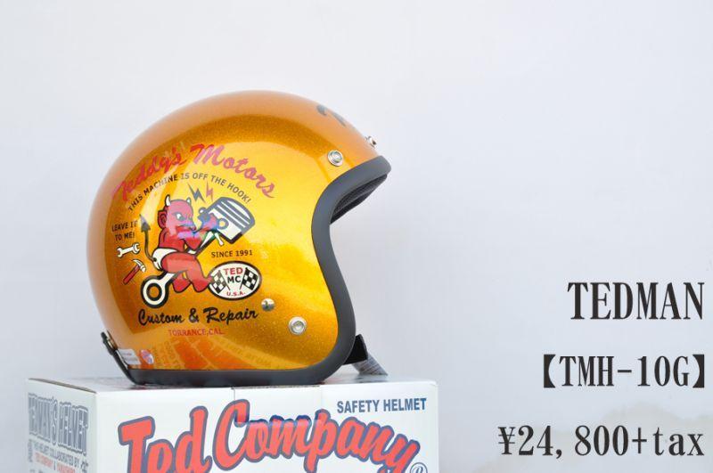 画像1: TEDMAN TMH-10G ヘルメット ゴールド メンズ 人気 通販 (1)