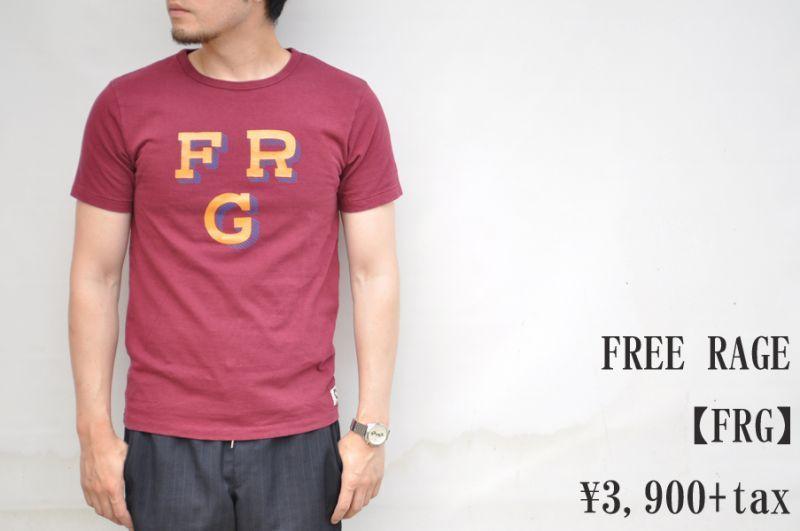 画像1: FREE RAGE フリーレイジ FRG メンズ 人気 通販 (1)