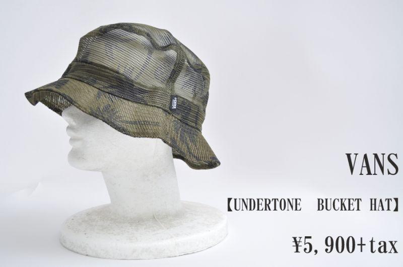 画像1: VANS UNDERTONE BUCKET HAT Anchorage  帽子 ハット 人気 通販 (1)
