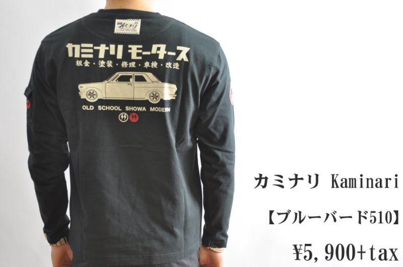 画像1: カミナリ Kaminari 長袖Tシャツ ブルーバード510 KMLT-123 BLACK エフ商会 メンズ 通販 人気 カミナリ族 (1)