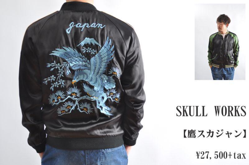 画像1: SKULL WORKS 鷹スカジャン ブラック/ブラック メンズ 人気 通販 (1)