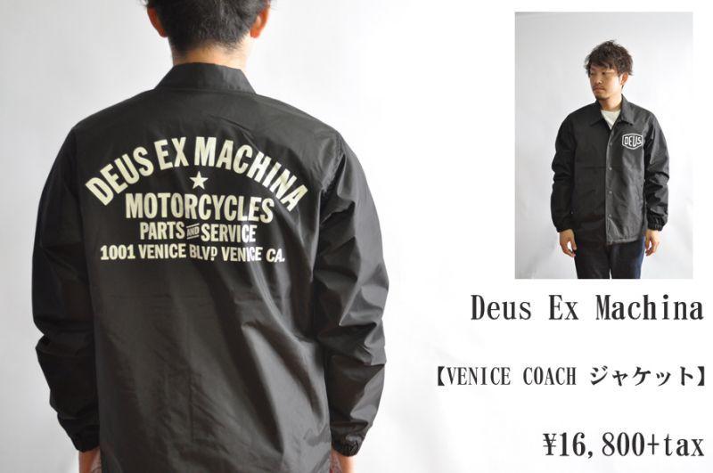 画像1: Deus Ex Machina VENICE COACH ジャケット メンズ 人気 通販 (1)
