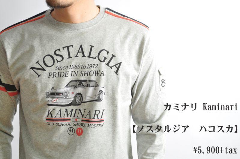 画像1: カミナリ Kaminari 長袖Tシャツ ノスタルジア ハコスカ KMLT-130 ASH エフ商会 メンズ 通販 人気 カミナリ族 (1)
