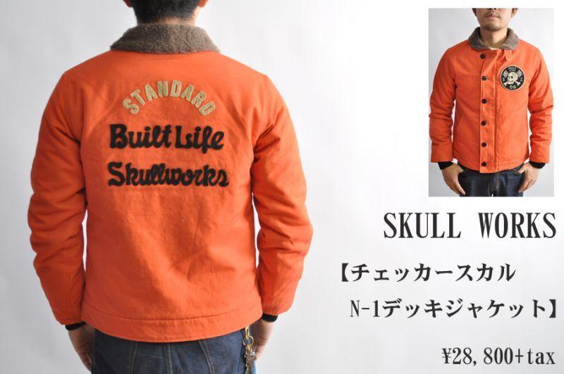 画像1: SKULL WORKS チェッカースカルN-1デッキジャケット オレンジ/ブラック メンズ セール 人気 通販 (1)