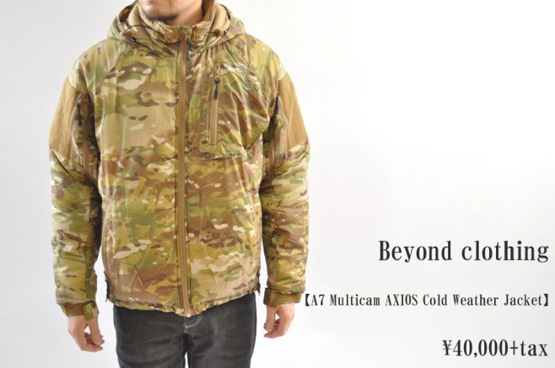 画像1: Beyond clothing A7 Multicam AXIOS Cold Weather Jacket ミリタリー メンズ 人気 通販 (1)