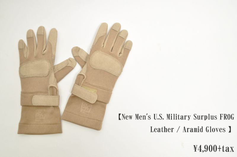 画像1: New Men's U.S. Military Surplus FROG Leather / Aramid Gloves  ミリタリー メンズ 人気 通販 (1)