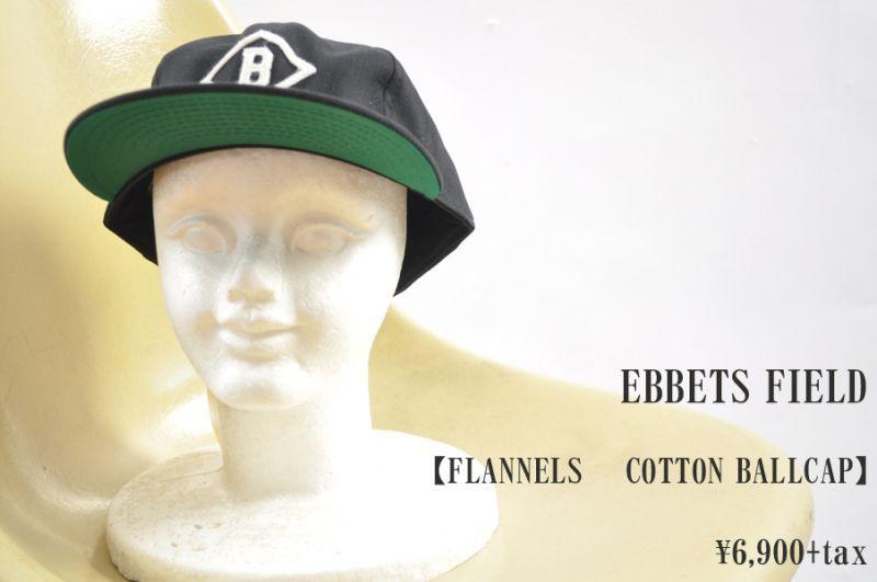 画像1: EBBETS FIELD FLANNELS  COTTON BALLCAP BISMARK CHURCHILLS  帽子 小物 人気 通販 (1)