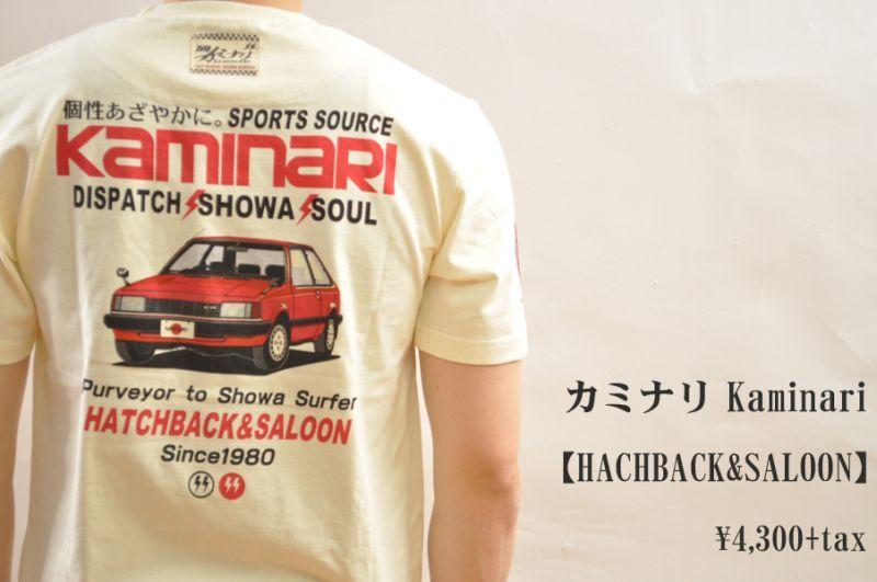 画像1: カミナリ KAMINARI Tシャツ HACHBACK&SALOON ホワイト kmt-144 通販 メンズ カミナリ族 (1)