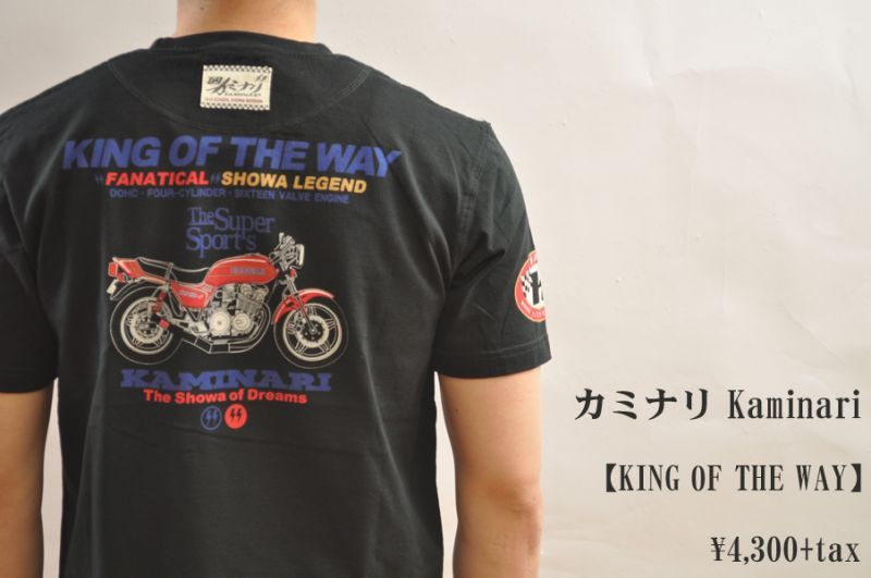 画像1: カミナリ KAMINARI Tシャツ KING OF THE WAY ブラック kmt-139 通販 メンズ カミナリ族 (1)