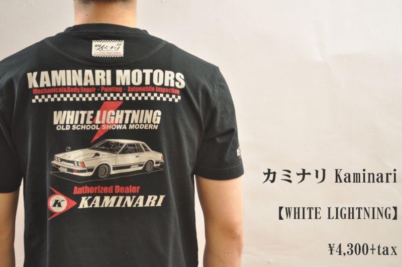 画像1: カミナリ KAMINARI Tシャツ WHITE LIGHTNING ブラック kmt-141 通販 メンズ カミナリ族 (1)