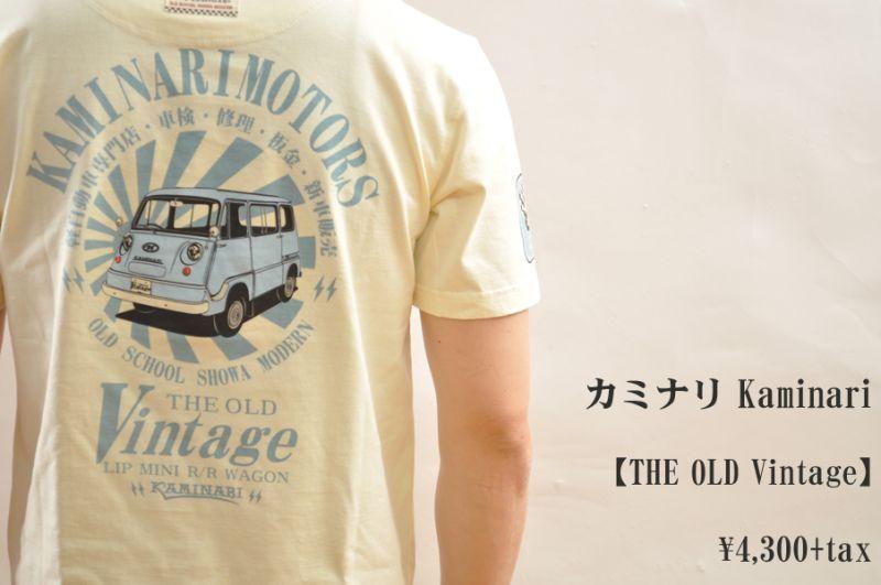 画像1: カミナリ KAMINARI Tシャツ THE OLD Vintage ホワイト kmt-134 通販 メンズ カミナリ族 (1)