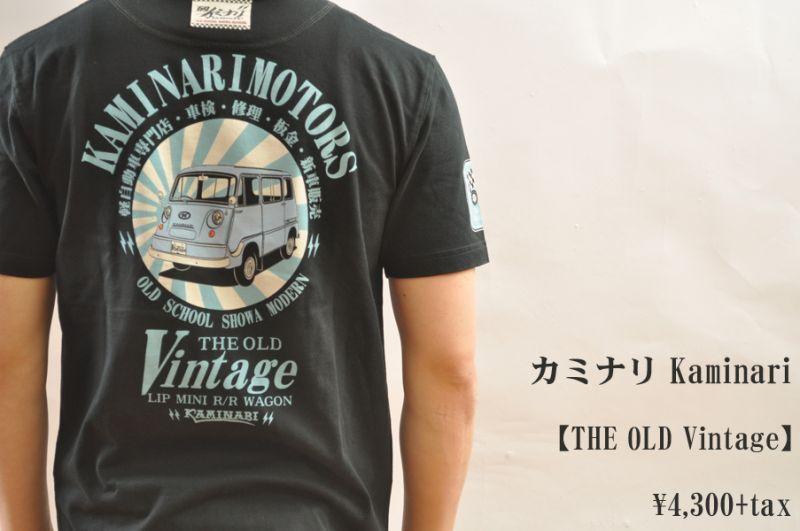 画像1: カミナリ KAMINARI Tシャツ THE OLD Vintage ブラック kmt-134 通販 メンズ カミナリ族 (1)