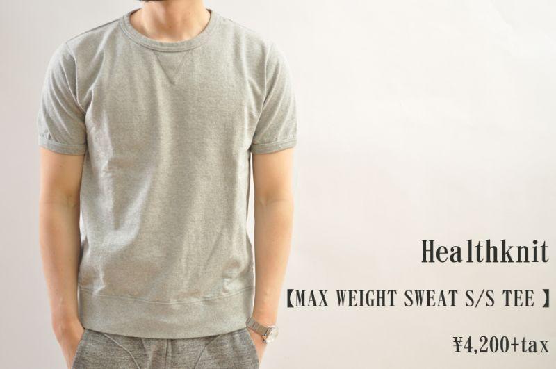 画像1: Healthknit MAX WEIGHT SWEAT S/S TEE  マックスウェイト スウェットショートスリーブT グレー メンズ 人気 通販 (1)