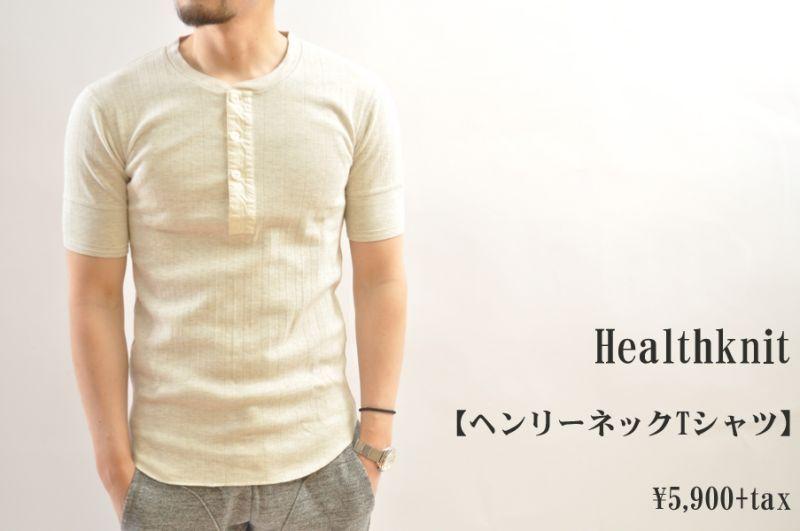 画像1: Healthknit ヘンリネックTシャツ メンズ 人気 通販 (1)