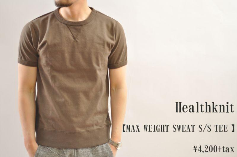 画像1: Healthknit MAX WEIGHT SWEAT S/S TEE  マックスウェイト スウェットショートスリーブT ネイビー メンズ 人気 通販 (1)