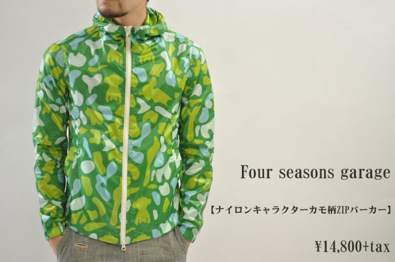 画像1: Four seasons garage  ナイロンキャラクターカモ柄ZIPパーカー メンズ 人気 通販 (1)