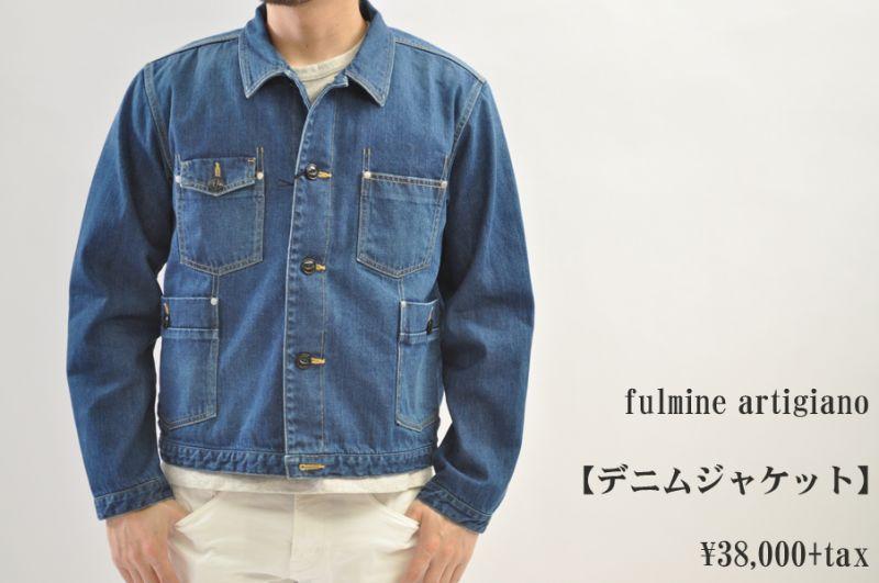 画像1: fulmine artigiano デニムジャケット メンズ 人気 通販 (1)