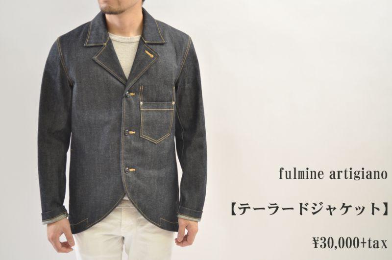 画像1: fulmine artigiano デニムテーラードジャケット メンズ 人気 通販 (1)