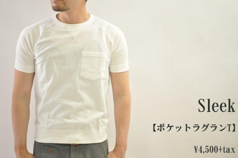 画像1: Sleek ポケットラグランT ホワイト メンズ 人気 通販 (1)