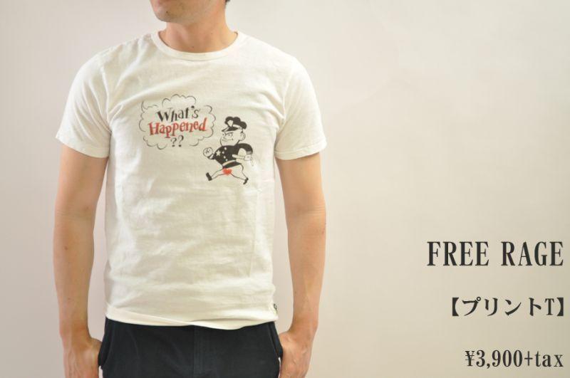画像1: FREE RAGE プリントT ホワイト メンズ 人気 通販 (1)