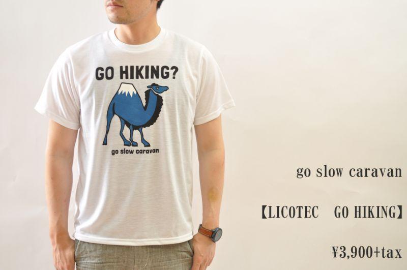 画像1: go slow caravan LICOTEC GO HIKING Tシャツ メンズ 人気 通販 (1)