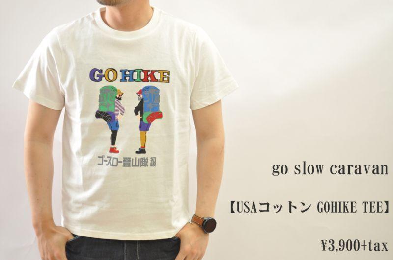 画像1: go slow caravan USAコットン GOHIKE TEE ホワイト Tシャツ メンズ 人気 通販 (1)