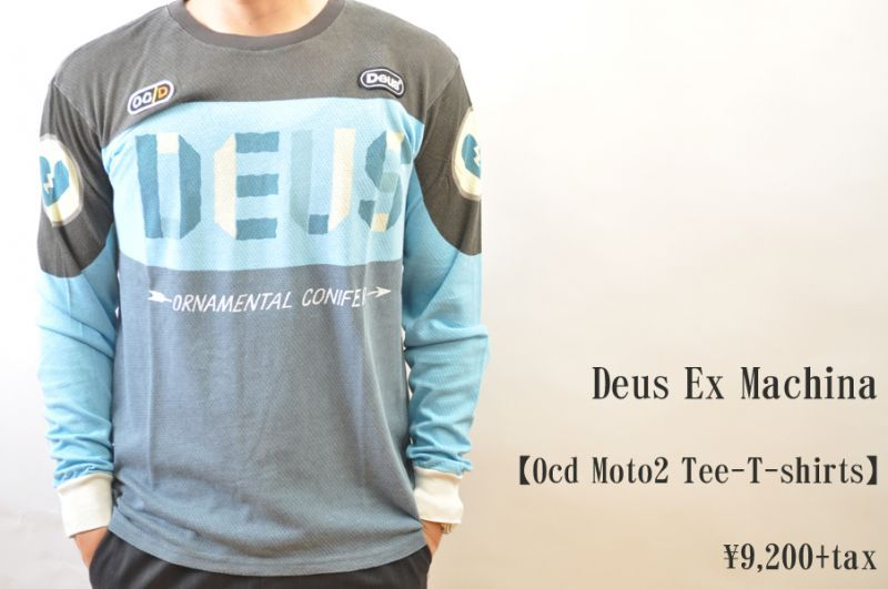 画像1: Deus Ex Machina Ocd Moto2 Tee-T-shirts メンズ 人気 通販 (1)
