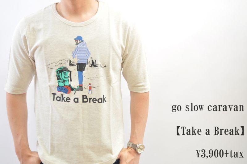 画像1: go slow caravan 鹿の子5分袖Tシャツ Take a Break メンズ 人気 通販 (1)
