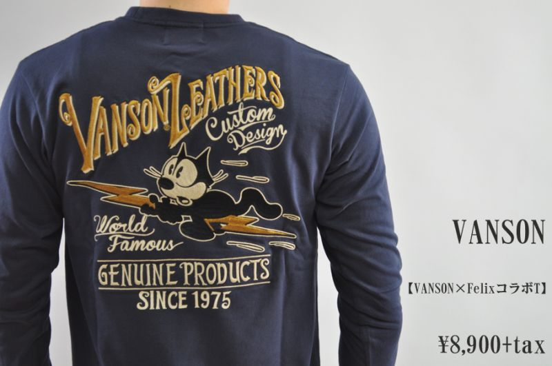 画像1: VANSON VANSON×FelixコラボTシャツ ネイビー メンズ 人気 通販 (1)