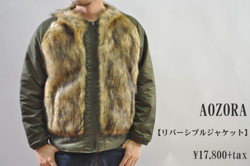 画像1: AOZORA -BLUE HEAVEN- リバーシブルジャケット メンズ 人気 通販 (1)
