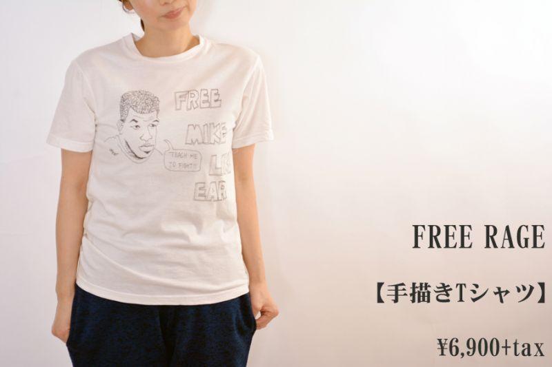 画像1: FREE RAGE 手描きTシャツ レディース 人気 通販 (1)
