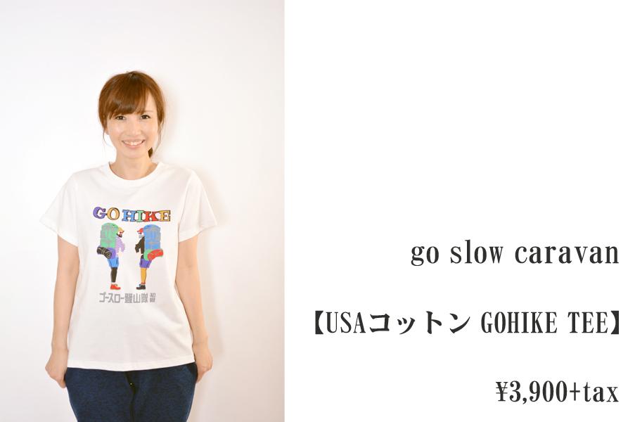 画像1: go slow caravan USAコットン GOHIKE TEE ホワイト Tシャツ レディース 人気 通販 (1)