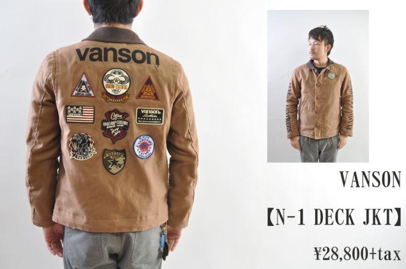 画像1: VANSON N-1 DECK JKT CAMEL メンズ 人気 通販 (1)