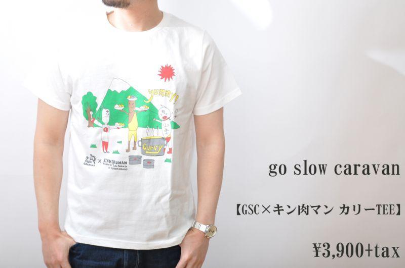 画像1: 【 go slow caravan × キン肉マン 】Designed by Taku Yoshimizu  461931S/S Tシャツ(カレー) ホワイト メンズ レディース 人気 通販 (1)