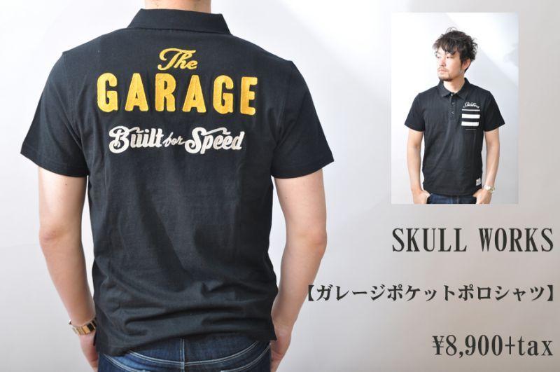 画像1: SKULL WORKS 刺繍ポロシャツ メンズ 人気 通販 (1)