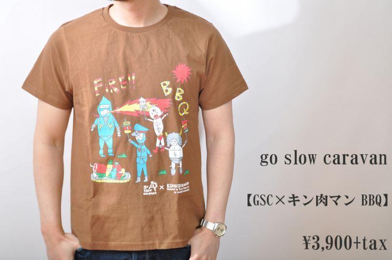 画像1: 【 go slow caravan × キン肉マン 】Designed by Taku Yoshimizu 461929S/S Tシャツ(バーベキュー)ブラウン メンズ レディース 人気 通販 (1)