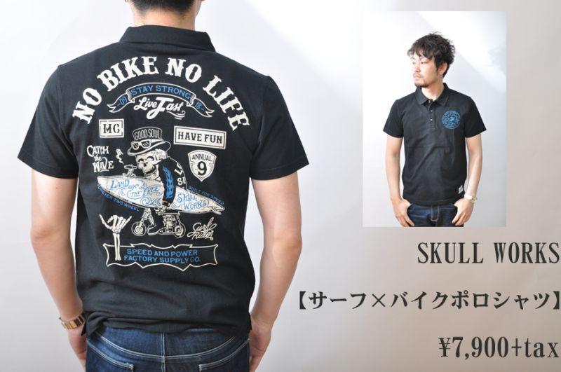 画像1: SKULL WORKS ポロシャツ メンズ 人気 通販 (1)