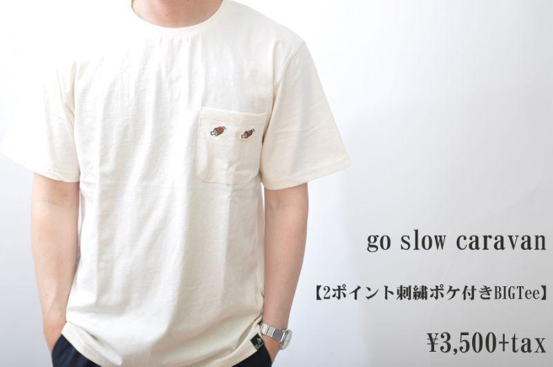画像1: go slow caravan 2ポイント刺繍ポケ付きBIGTee NATURAL メンズ 人気 通販 (1)