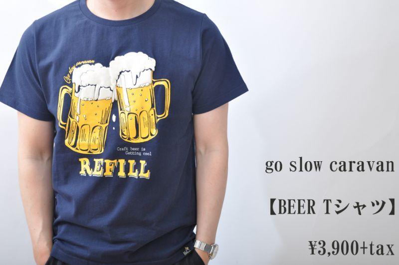 画像1: go slow caravan BEER Tシャツ ネイビー メンズ レディース 人気 通販 (1)