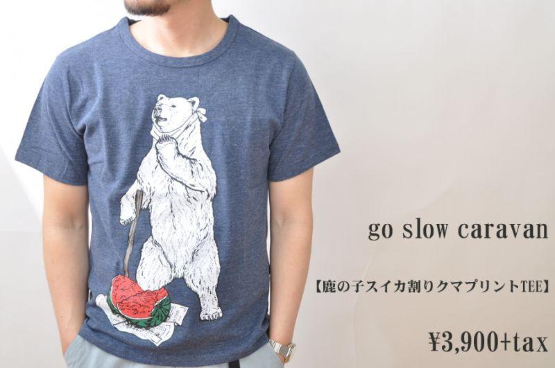 画像1: go slow caravan 鹿の子スイカ割りクマプリントTEE ネイビー メンズ 人気 通販 (1)